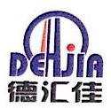 杭州德汇佳新型建筑材料有限公司 最新采购和商业信息