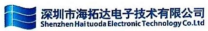 深圳市海拓达电子技术有限公司 最新采购和商业信息