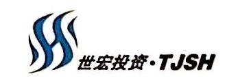 天津市广源恒新贸易有限责任公司 最新采购和商业信息