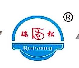 洛阳市瑞松冷饮食品有限公司 最新采购和商业信息