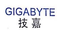 北京嘉瑞信恒商贸有限公司