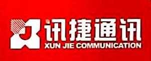 西昌讯捷通讯有限责任公司 最新采购和商业信息