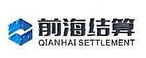 前海结算股份有限公司 最新采购和商业信息