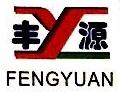 深圳市丰源塑胶模具制品有限公司 最新采购和商业信息