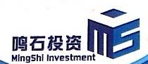 上海鸣石投资管理有限公司 最新采购和商业信息