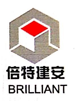 成都倍特建筑安装工程有限公司 最新采购和商业信息