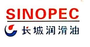 宜昌冠润石化有限公司 最新采购和商业信息