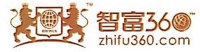 智富汇普信息咨询(北京)有限公司合肥分公司