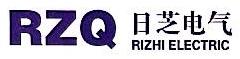 杭州日芝电气有限公司 最新采购和商业信息