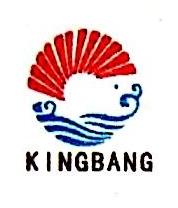 汉中金邦实业有限公司 最新采购和商业信息