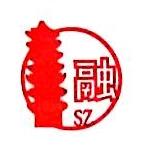 深圳市恒昊华实业有限公司 最新采购和商业信息
