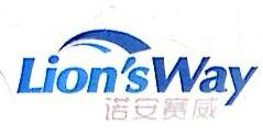 深圳市诺安赛威科技有限公司 最新采购和商业信息
