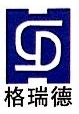 沈阳格瑞德泵业有限公司