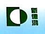深圳市鑫鸿家具五金有限公司 最新采购和商业信息