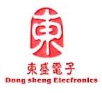 深圳市东盛伟业电子有限公司 最新采购和商业信息