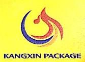 晋江市康鑫纸塑包装有限公司 最新采购和商业信息