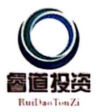 北京睿道投资管理有限公司