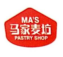 河北马家麦坊食品有限公司 最新采购和商业信息
