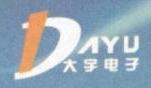 清远市大宇电子信息工程有限公司