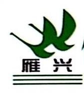 佳木斯黑地庄源米业有限公司