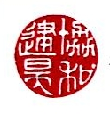 北京协和建昊医药技术开发有限责任公司 最新采购和商业信息