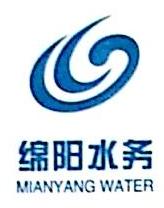 绵阳市水务(集团)有限公司