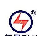 深圳正力泰电子科技有限公司 最新采购和商业信息