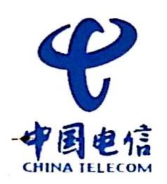 中国电信集团公司黑龙江省伊春市电信分公司 最新采购和商业信息