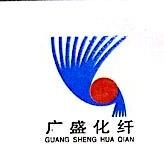 浙江广盛化纤纺织有限公司 最新采购和商业信息