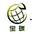 上海宝碳新能源环保科技有限公司 最新采购和商业信息