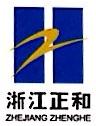 浙江正和橡塑制品有限公司 最新采购和商业信息