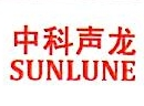 中科声龙科技发展(北京)有限公司 最新采购和商业信息