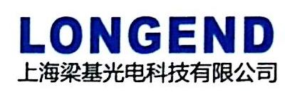 上海梁基光电科技有限公司 最新采购和商业信息