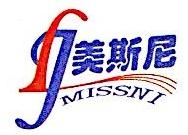 中山市联捷电子商务有限公司 最新采购和商业信息