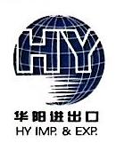 杭州华阳电子有限公司 最新采购和商业信息