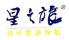 淮北报业星光国际旅行社有限公司 最新采购和商业信息