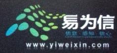 易为信(北京)科技有限公司 最新采购和商业信息