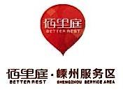 浙江高速投资发展有限公司