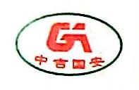 吉林国安药业有限公司