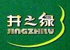 井冈山市井之绿特产有限公司 最新采购和商业信息
