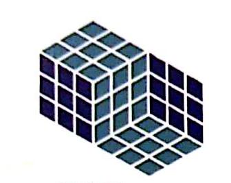 瑞安市家景房地产开发有限公司 最新采购和商业信息