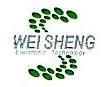 深圳市唯胜电子科技有限公司 最新采购和商业信息