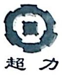 沈阳超力钢筋有限公司 最新采购和商业信息