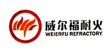 长兴县浙北耐火材料有限公司 最新采购和商业信息