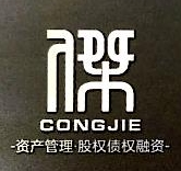 上海从杰投资管理有限公司 最新采购和商业信息