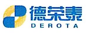 德荣泰科技(深圳)有限公司 最新采购和商业信息