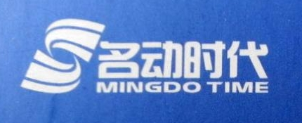 名动时代(北京)科技有限公司 最新采购和商业信息