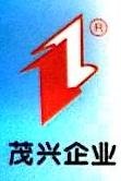 瑞安市茂兴包装机械有限公司 最新采购和商业信息