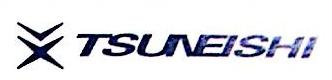 常石(上海)船舶设计有限公司秀山分公司