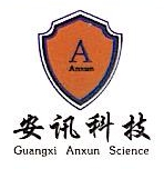 广西安讯科技投资有限公司 最新采购和商业信息